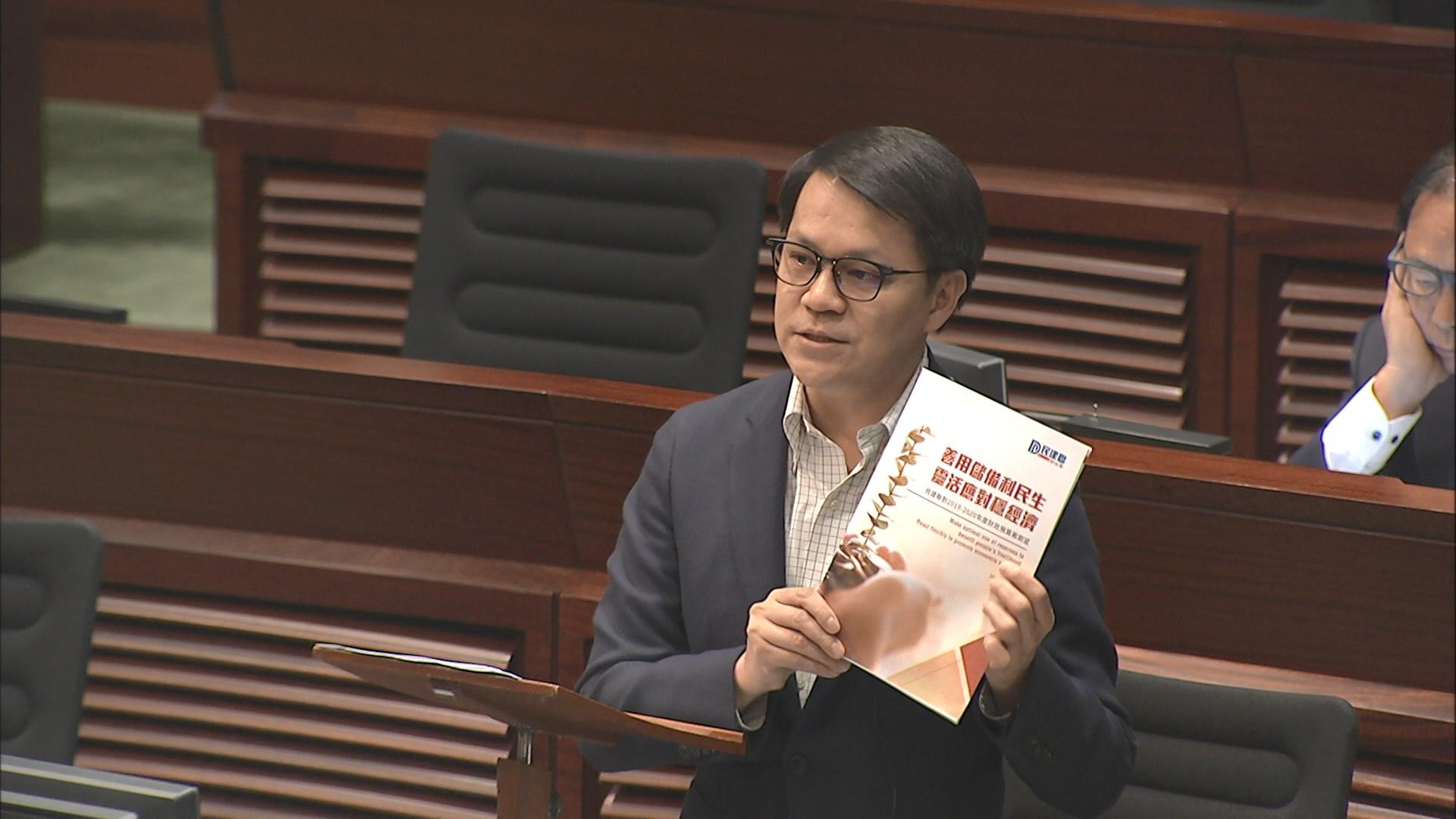預算案二讀辯論繼續 議員批陳茂波錯估盈餘