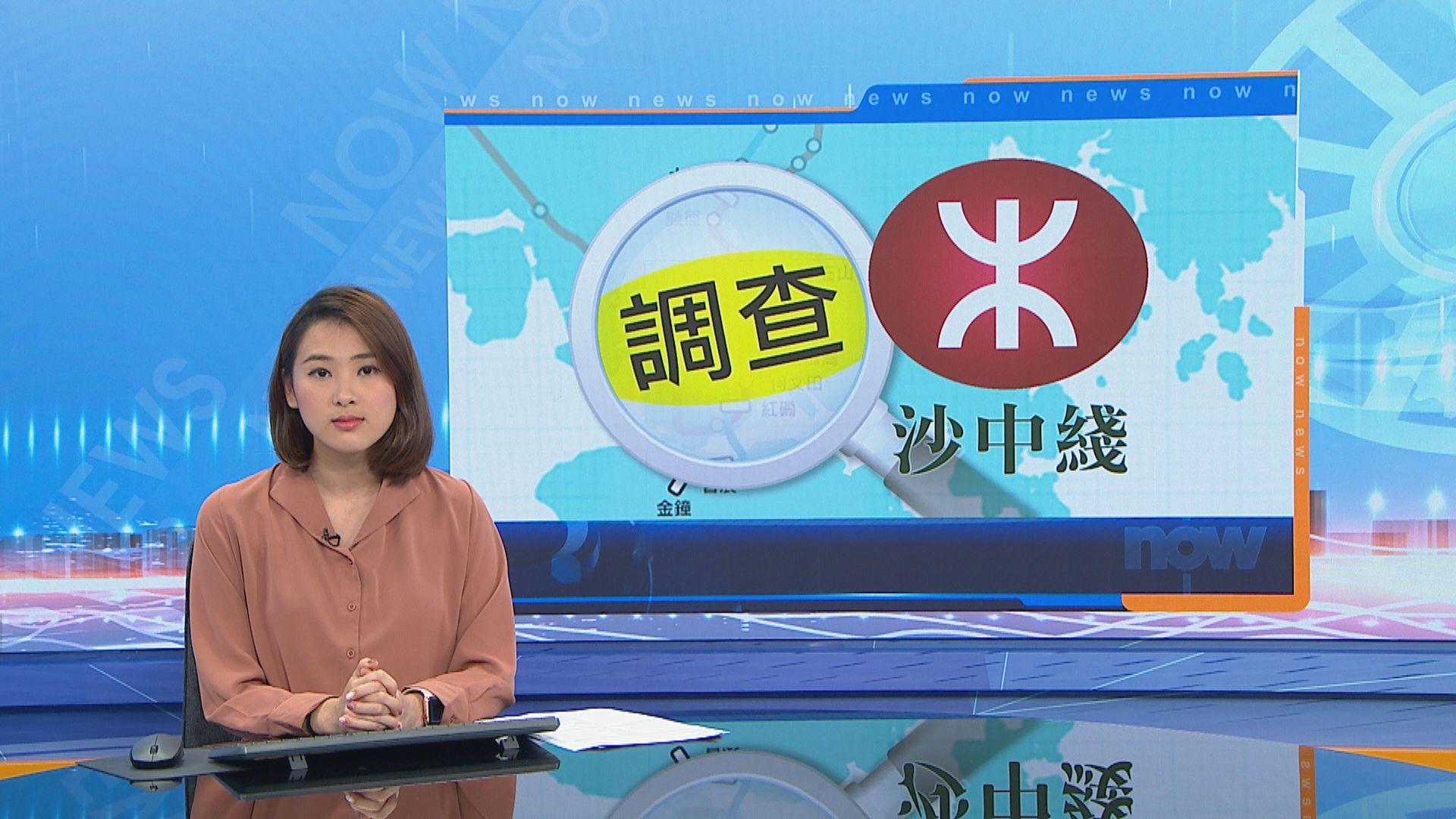 陳帆:不苟同港鐵因趕工缺失施工紀錄