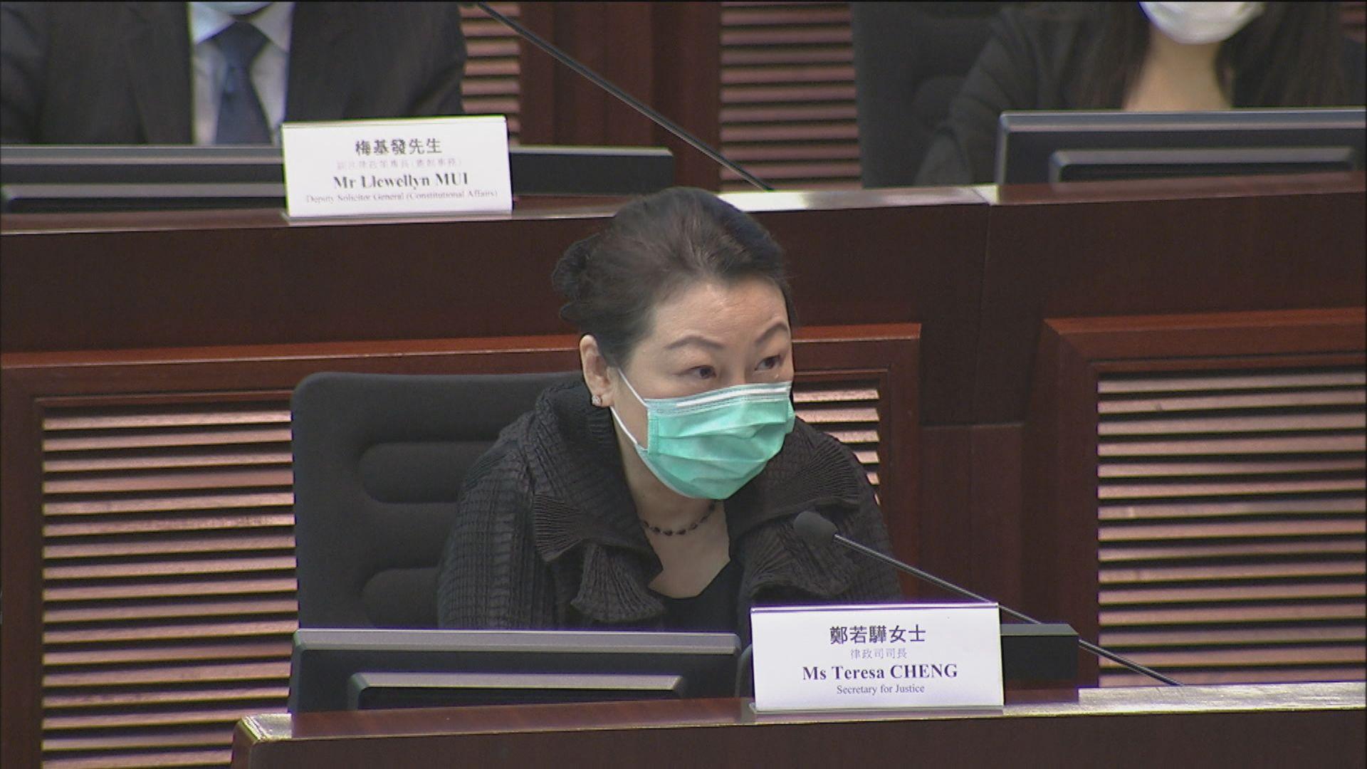 鄭若驊:若因特權而不受檢控違反法律面前人人平等原則