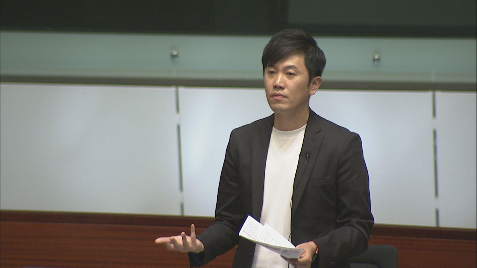 區議員宣誓修例草案二讀 建制支持鄭松泰批太嚴會反對
