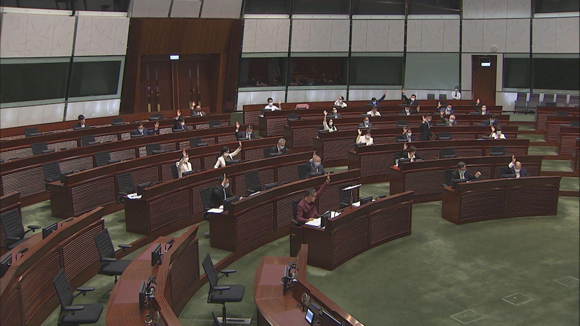 立法會三讀通過區議員宣誓修例草案