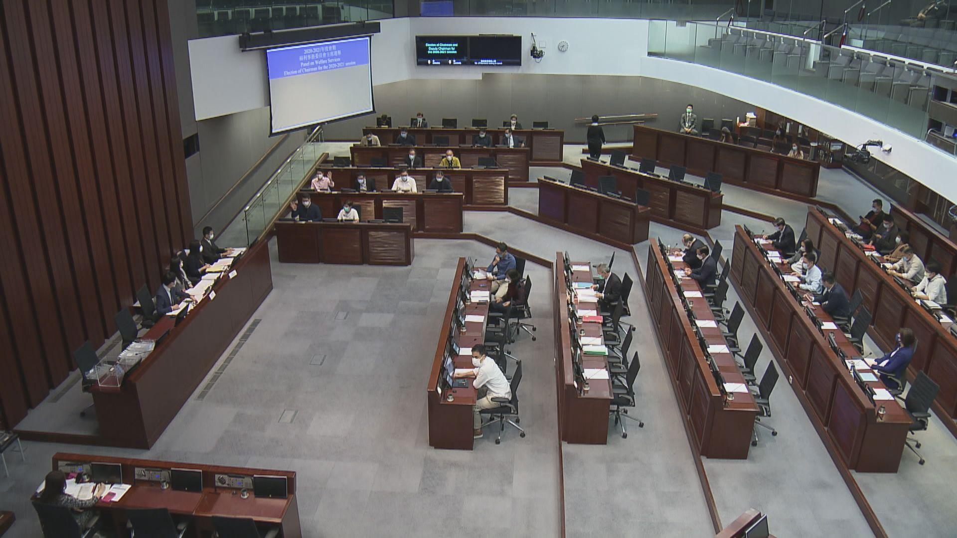 立法會各個事務委員會繼續選舉正副主席