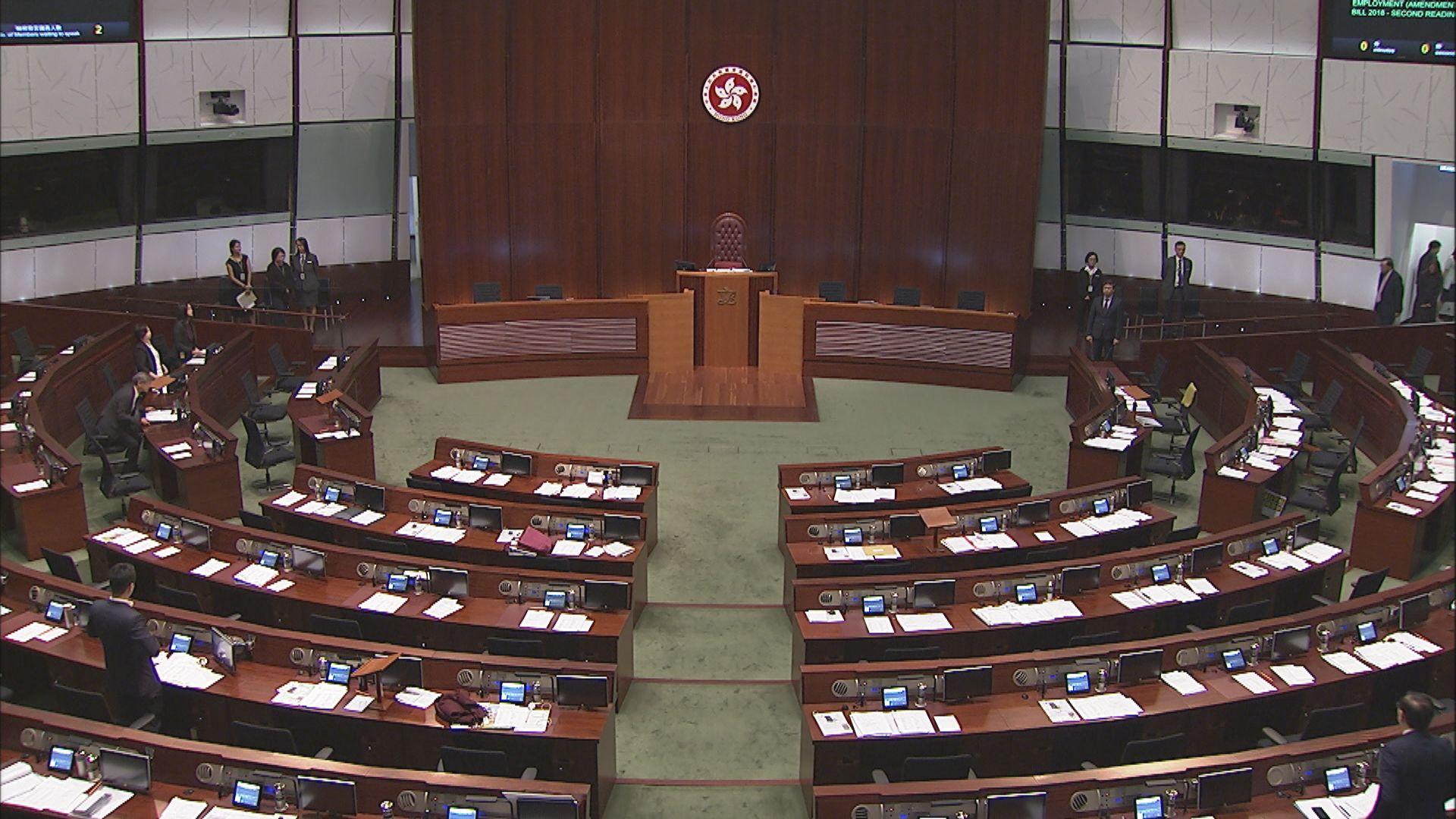 立法會繼續二讀辯論延長侍產假法案