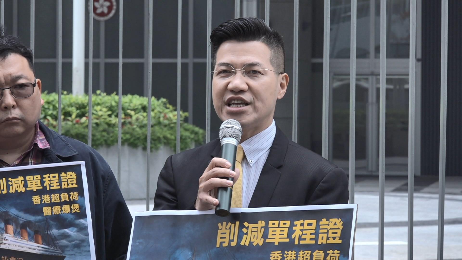 范國威倡收單程證審批權 新移民批歧視