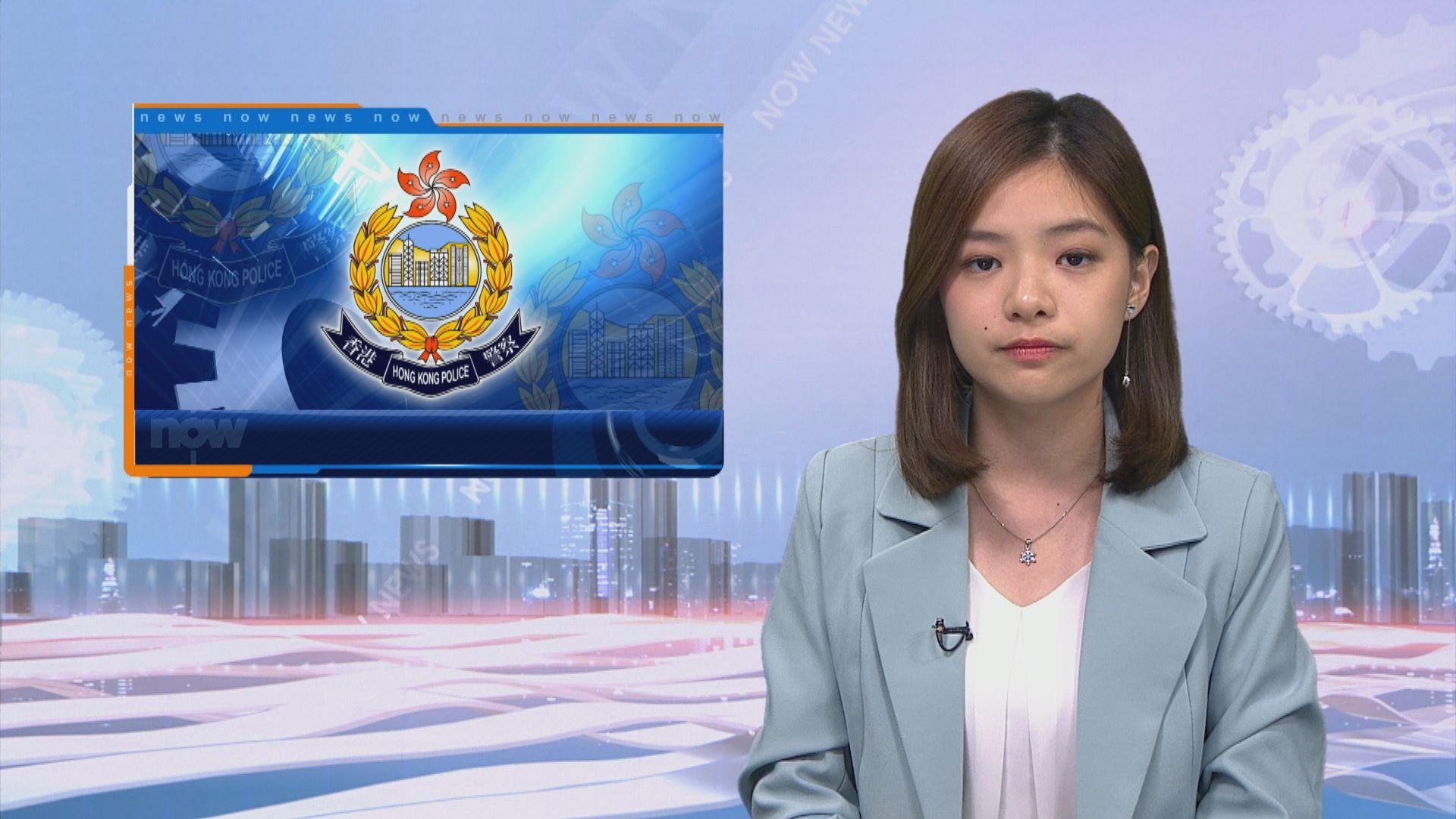 李家超:約四百名警員個人資料被網上公開