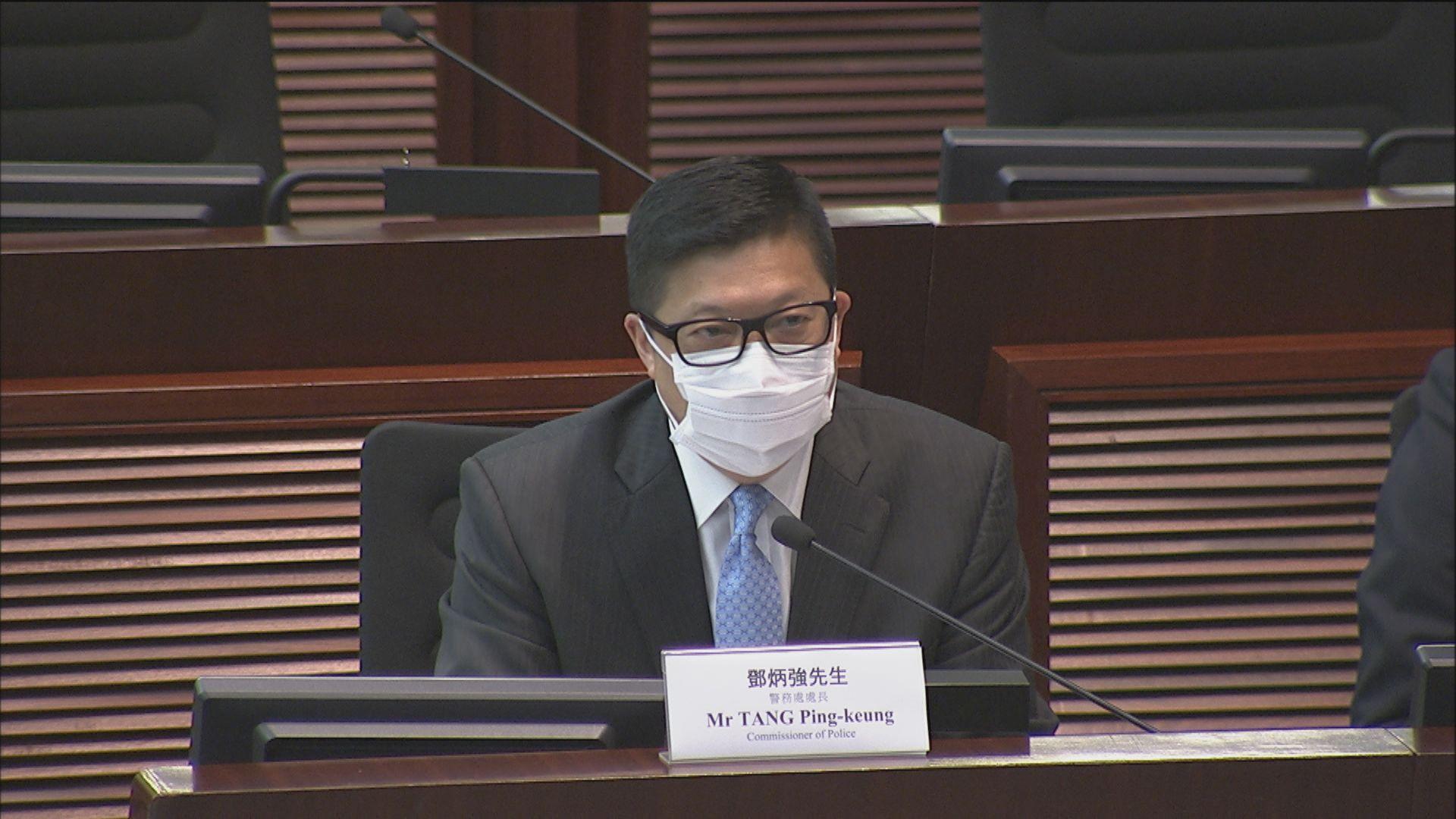 鄧炳強:正內部調查三警隊高層有否違反守則