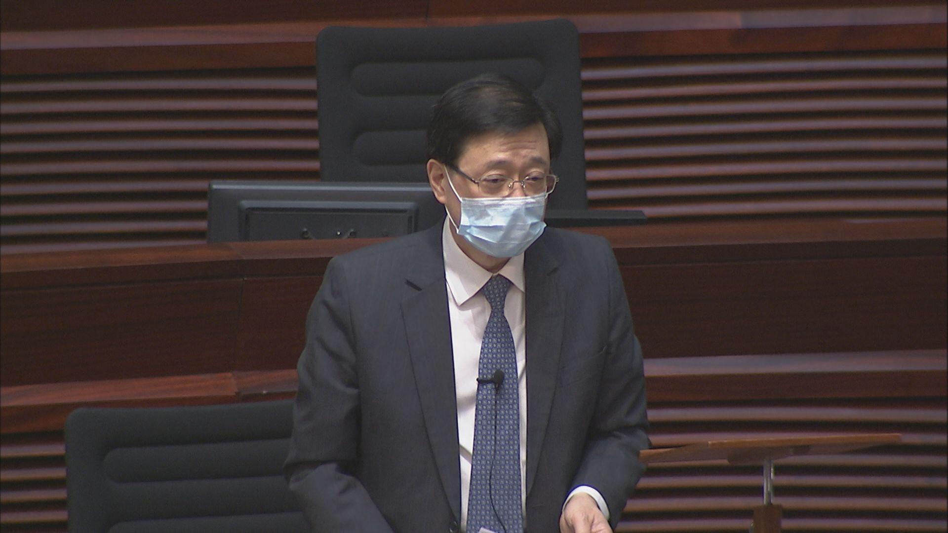 李家超:香港警隊控制社會混亂表現遠勝外國