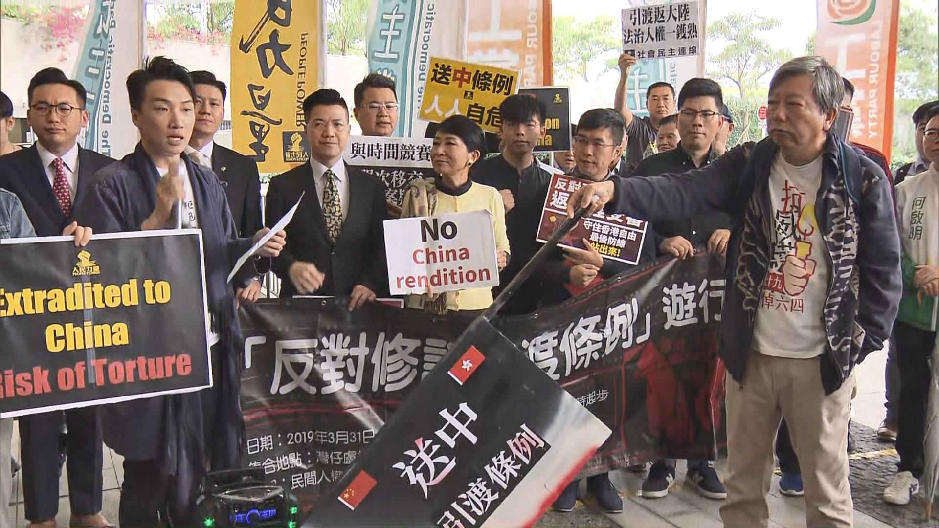 支持及反對修訂逃犯條例團體立會外示威