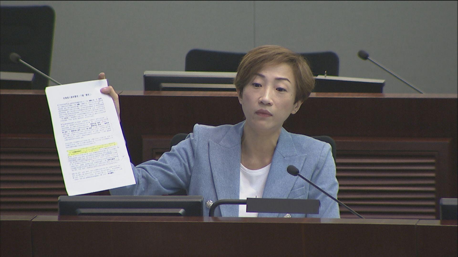 有議員關注高鐵實施失信人名單未能保障私穩