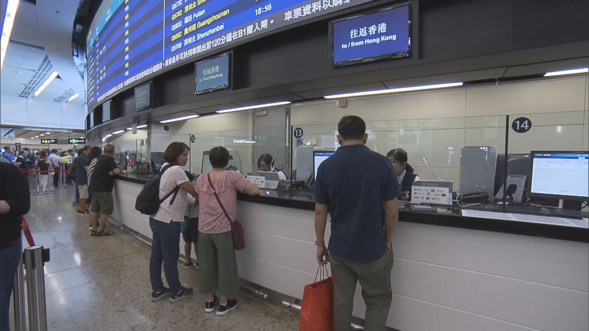 中鐵研究讓港人在內地網站購高鐵票
