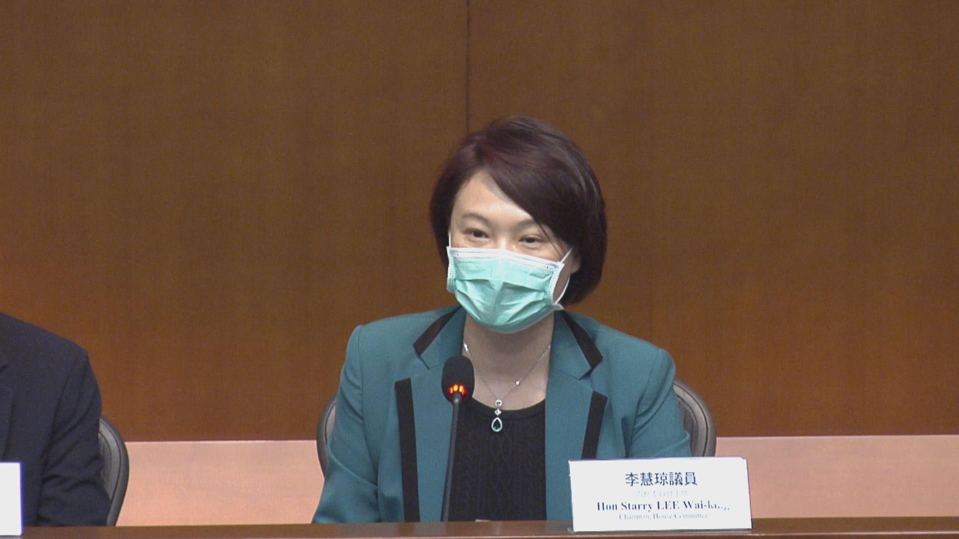 李慧琼︰應考慮改議事規則免選主席程序被濫用