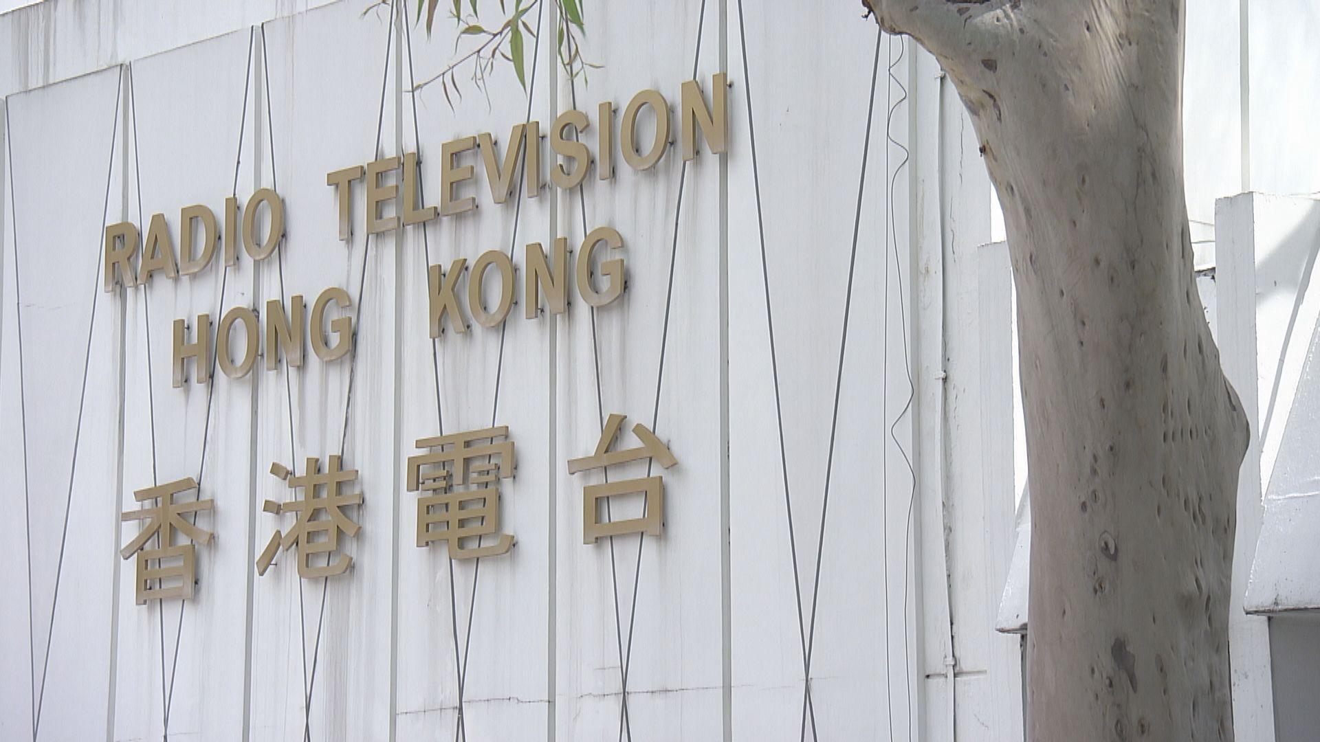邱騰華:商經局不會介入港台人事問題