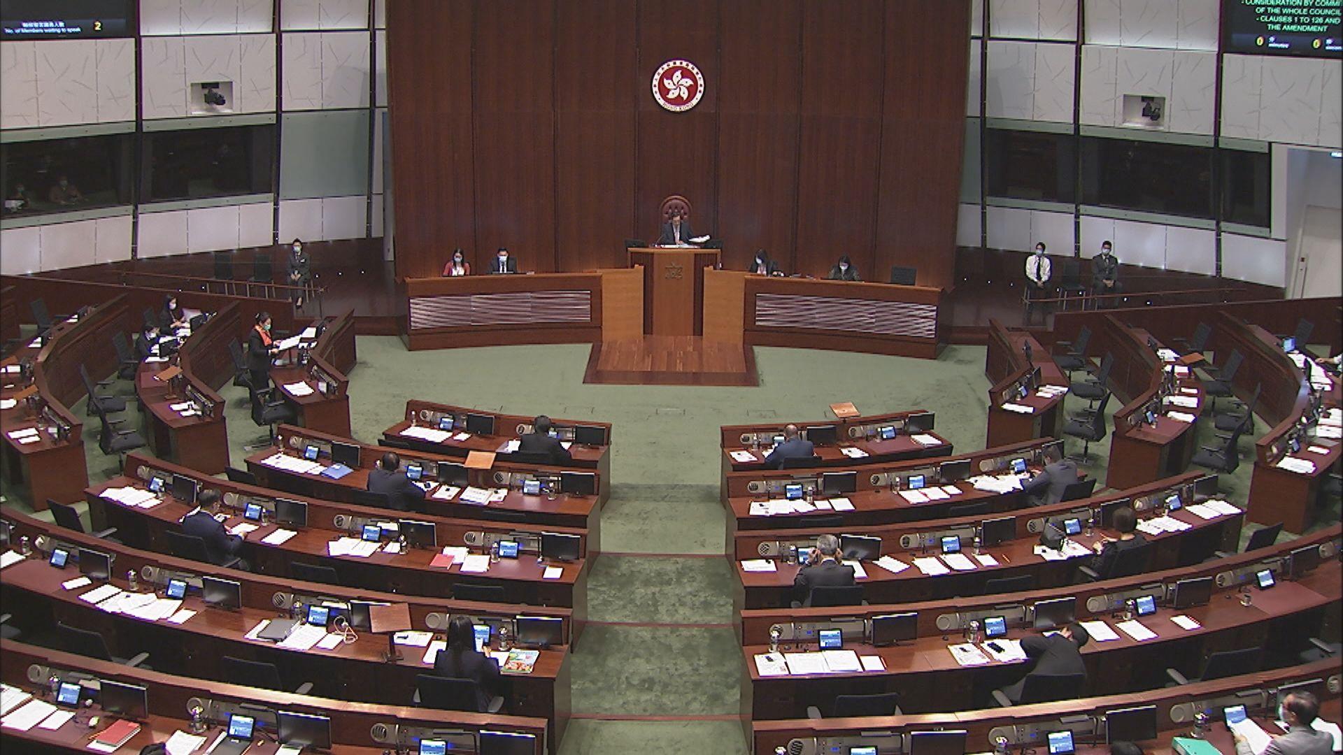 建制派動議大幅修改議事規則 民主派批拒聽反對意見
