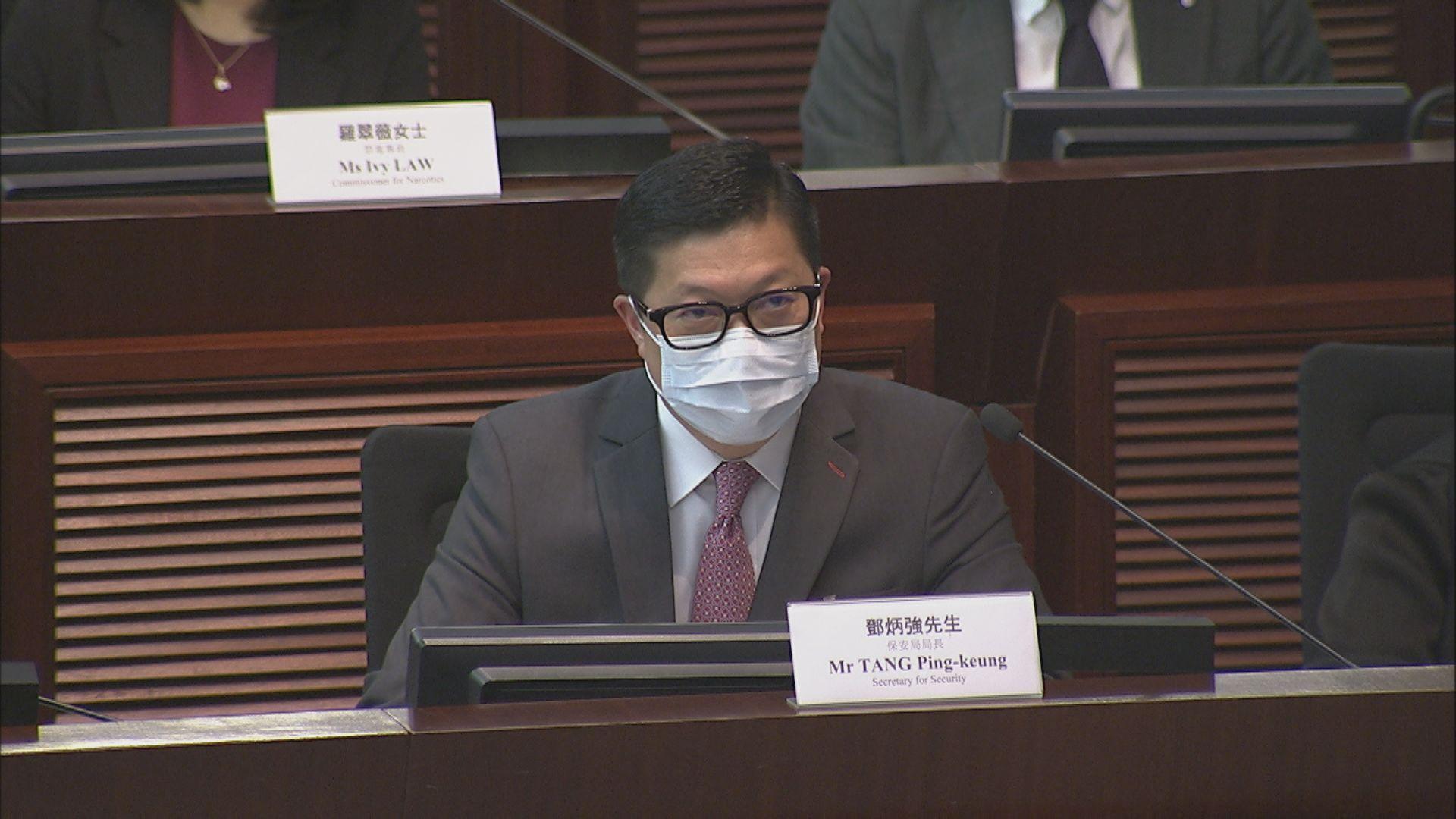 鄧炳強:爭取今屆政府任期內展開廿三條立法諮詢