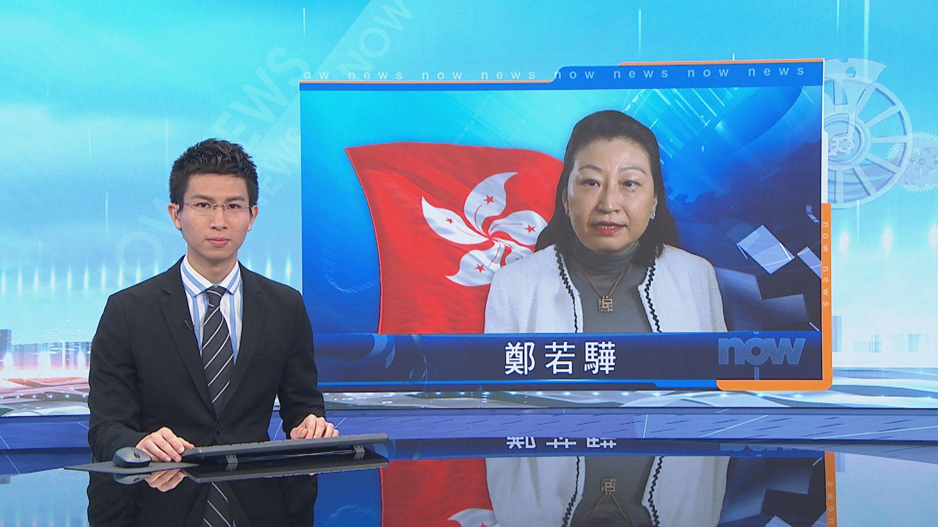 鄭若驊:律政司不因涉案人政治地位影響檢控工作