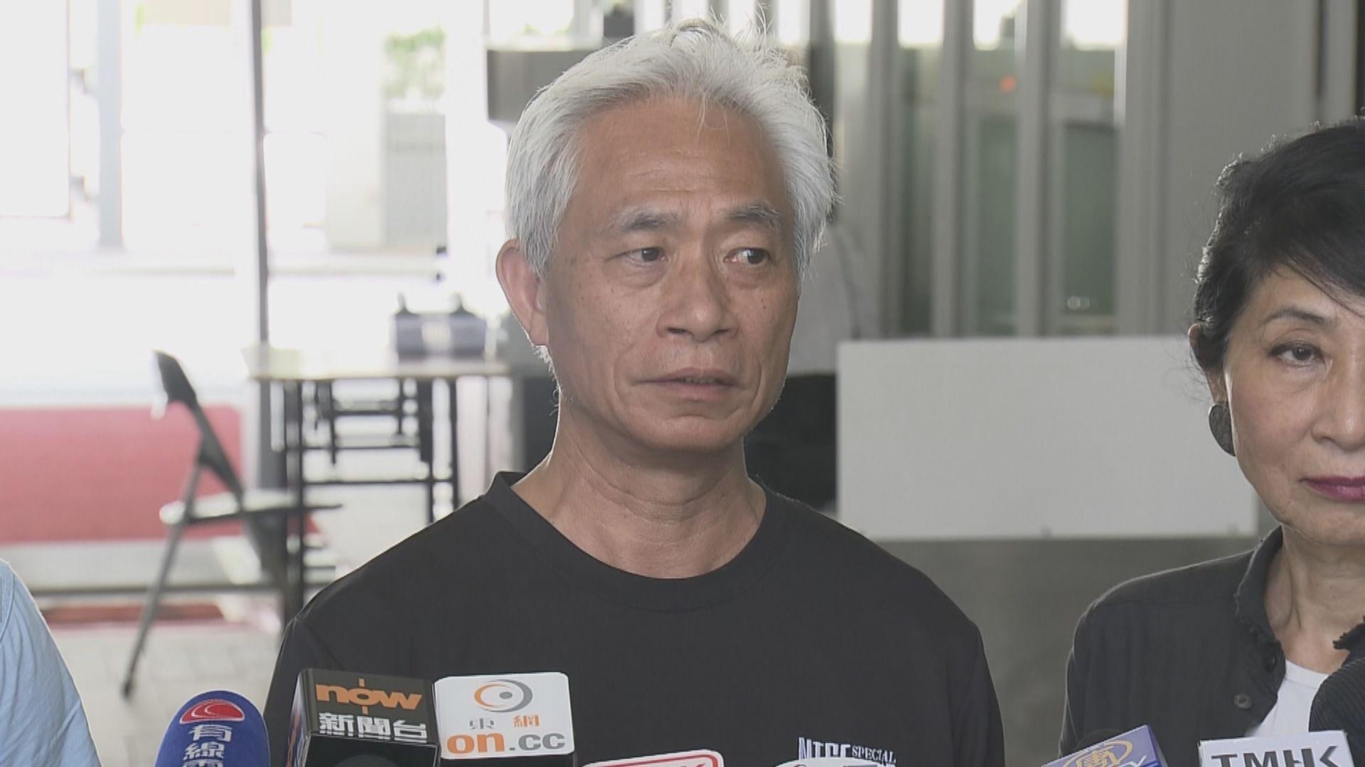 民主派:林鄭誣蔑這段時間抗爭運動