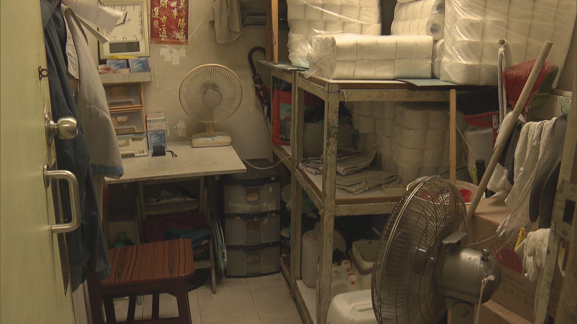 食環署:舊有公廁未必可擴建值勤室