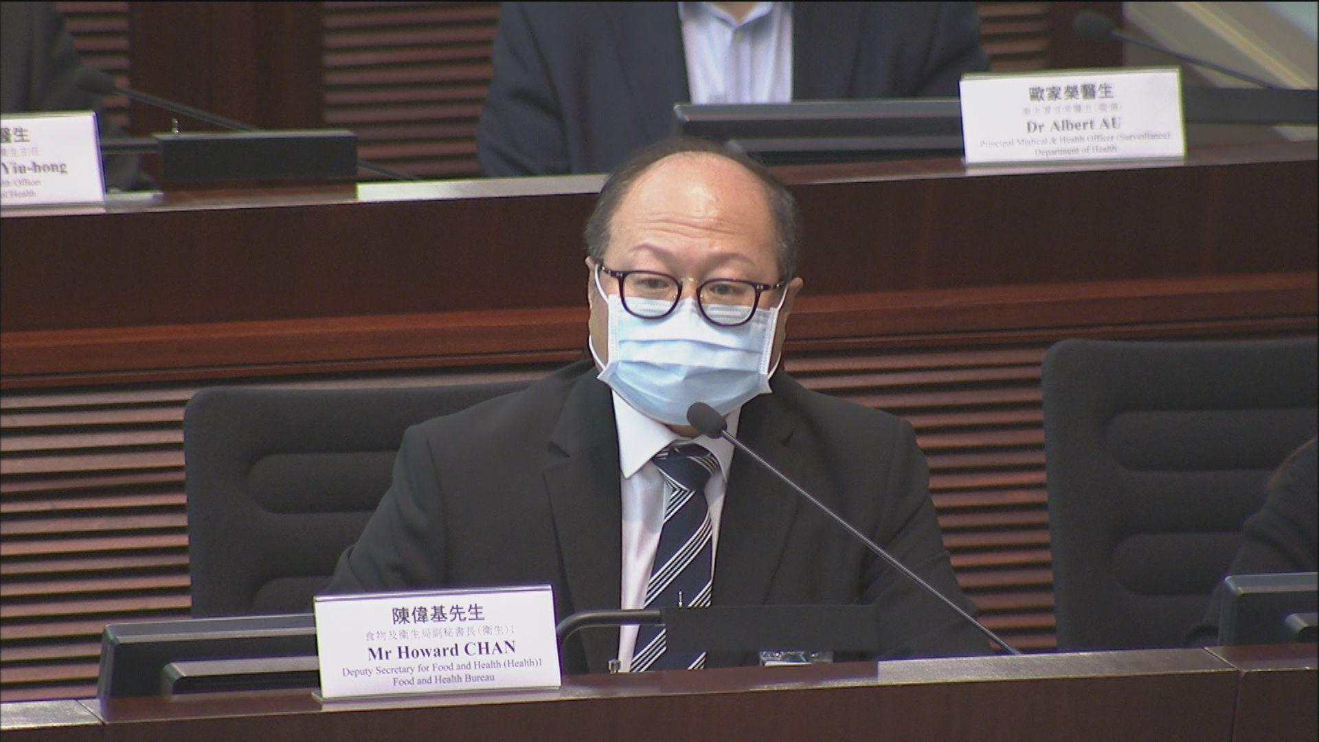 食衞局:粵港澳三地正草擬健康碼互認框架