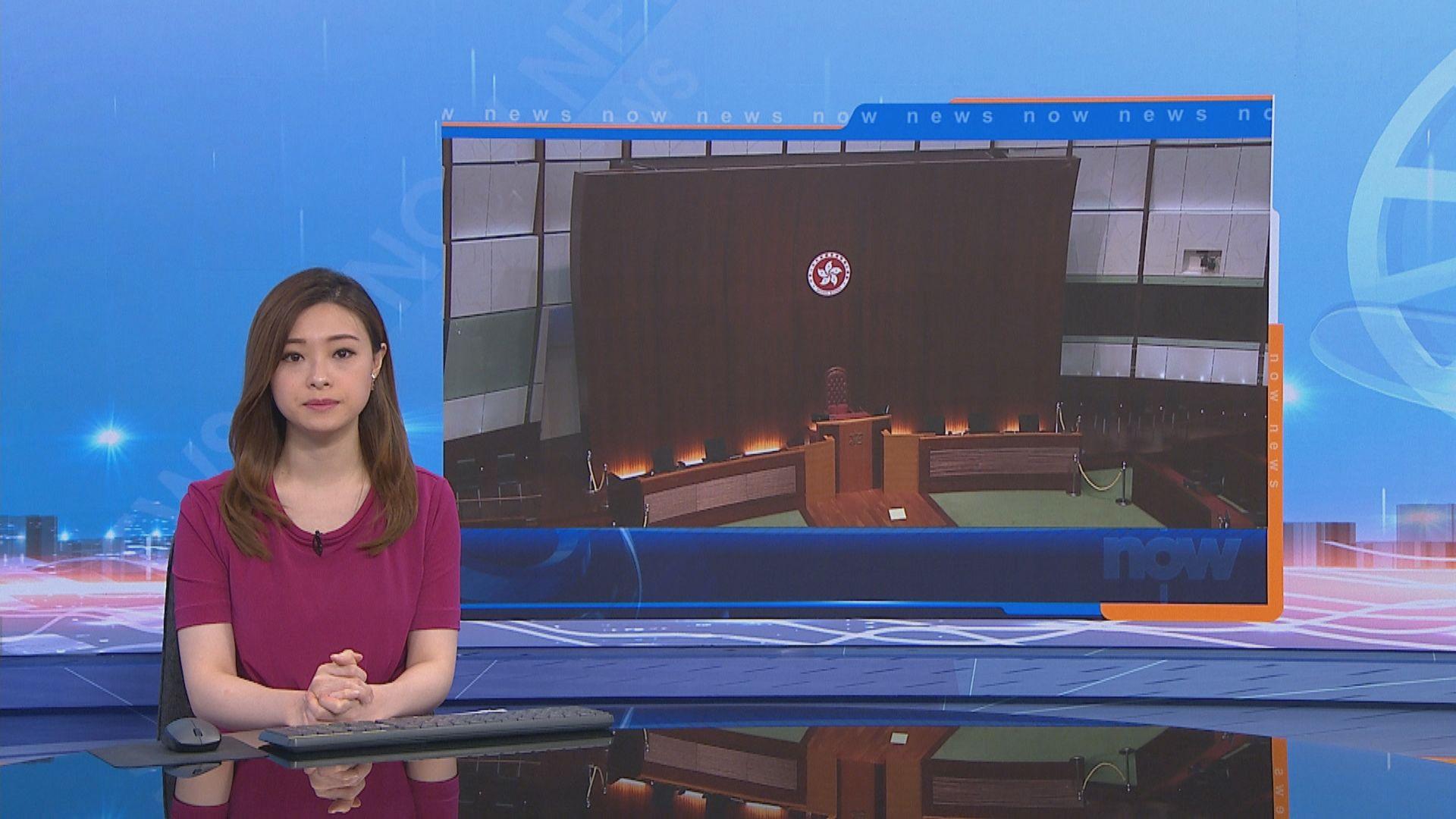 消息:立法會不續任議員可獲四年任滿酬金