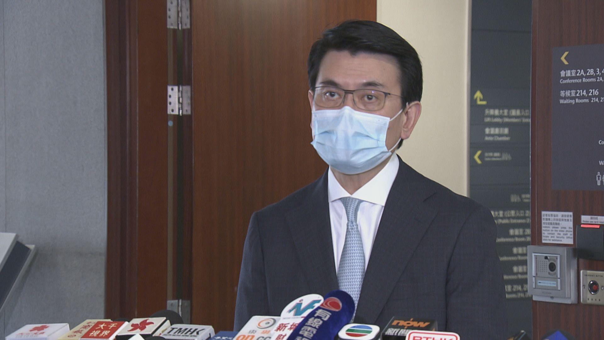 邱騰華:透過防疫抗疫基金支援旅行社