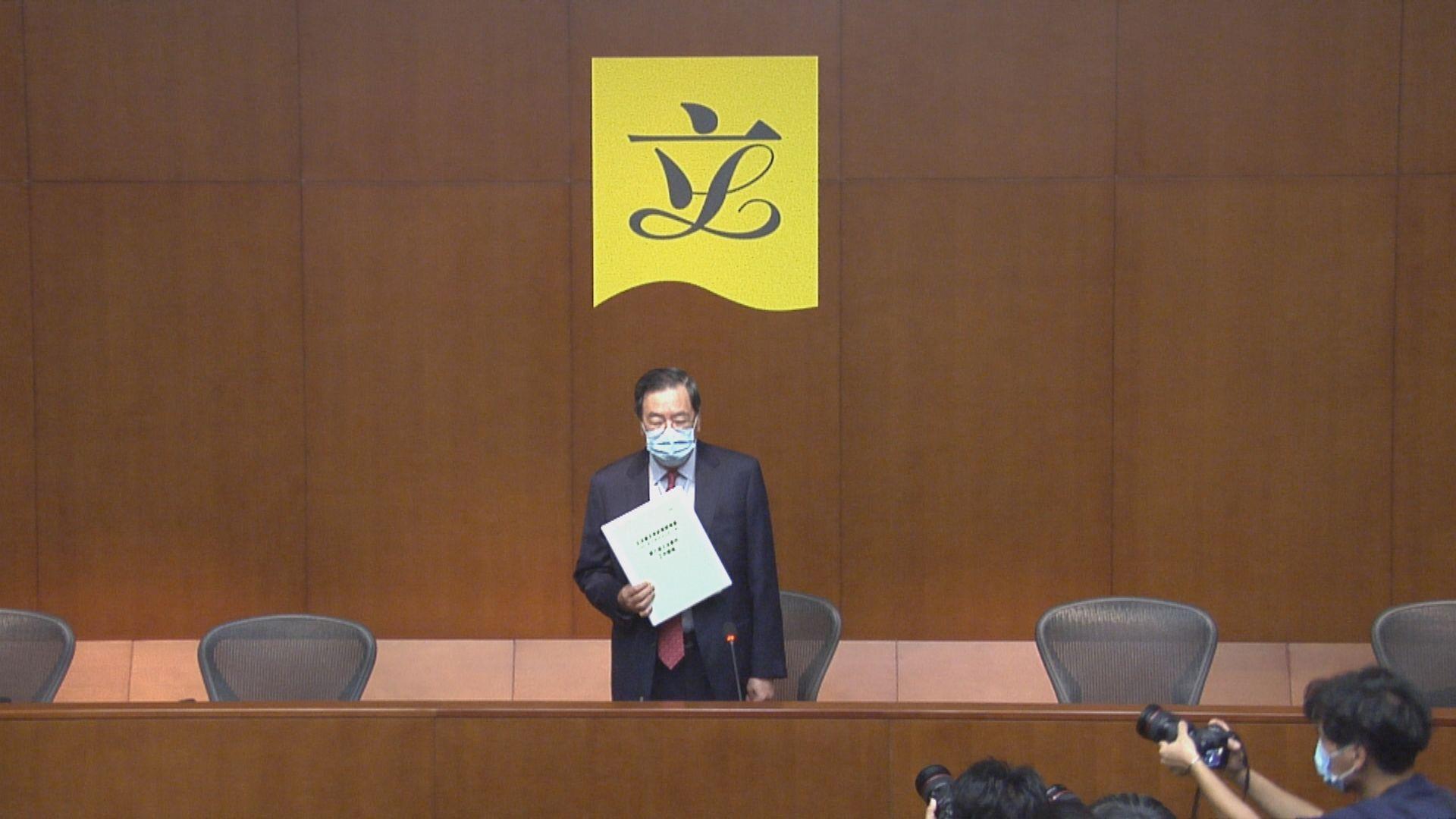 立法會破紀錄通過46項法案 梁君彥︰議會回歸理性非「一言堂」