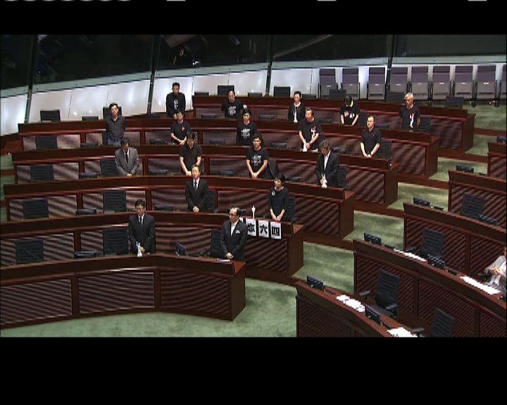 泛民立法會為六四默哀建制派離席