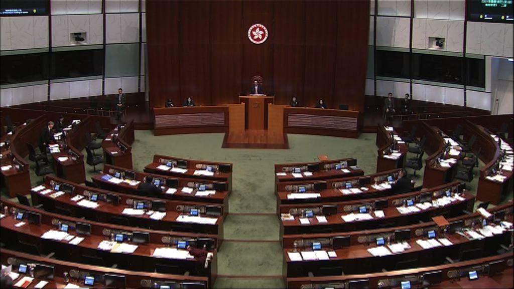 立法會審議僱傭修訂條例