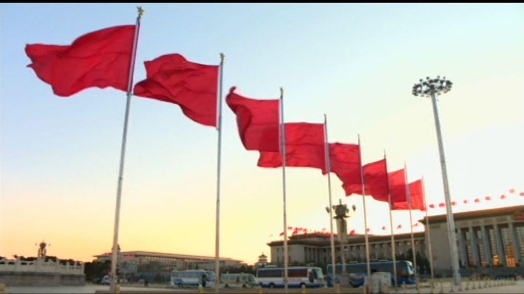 聶德權:國歌法本地立法待政府討論後交代