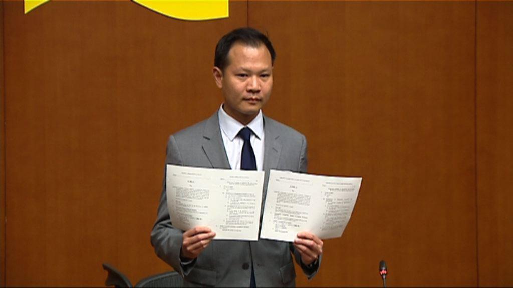 郭榮鏗提案將防賄條例擴大至特首
