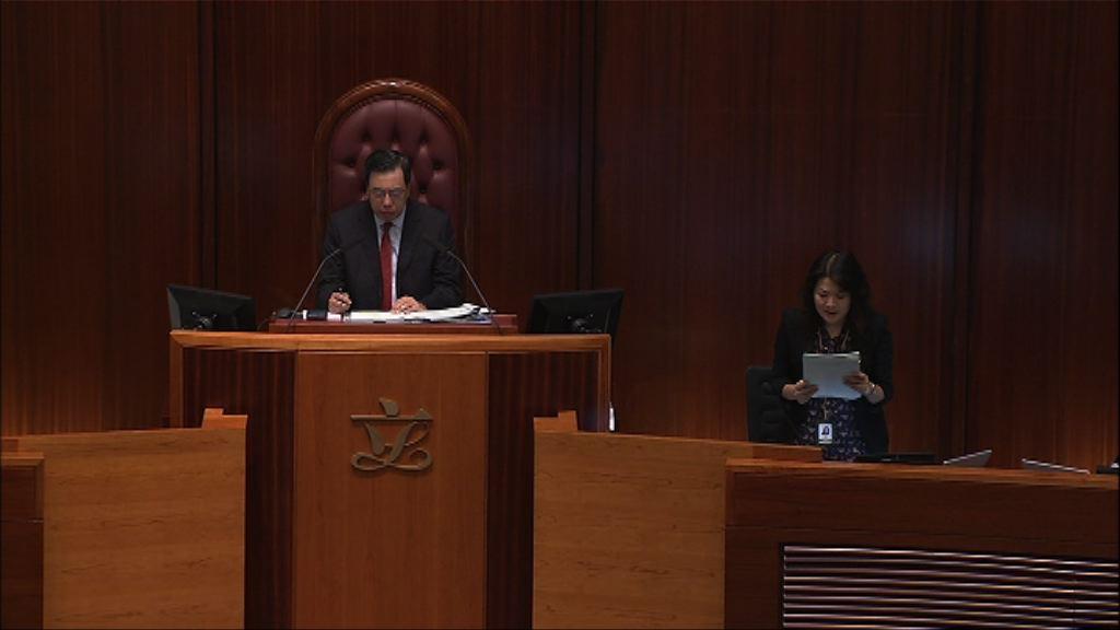 立法會辯論預算案議員修正案