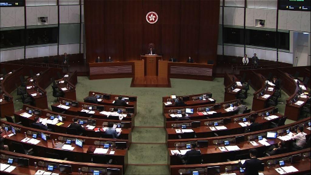 立法會恢復二讀預算案相關草案