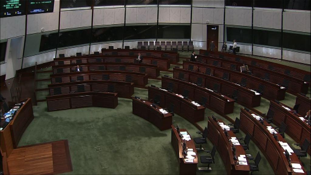 立法會料下午表決預算案修正案