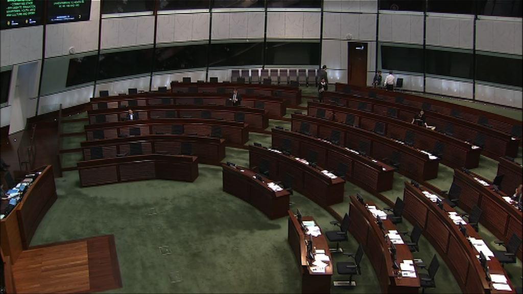 立法會開始表決預算案修正案