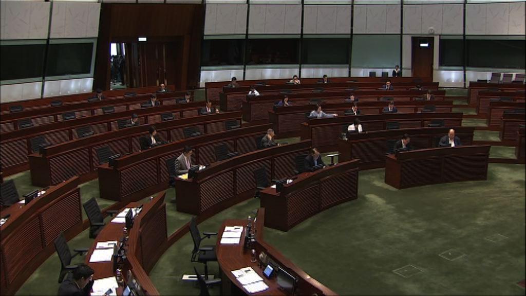 立法會辯論預算案 促檢討賣地政策