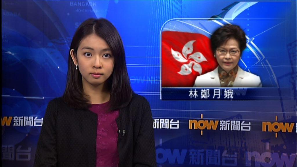 林鄭:填海無可避免但非唯一方案