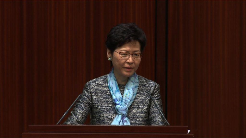 林鄭出席立會質詢 指月內交代空置稅詳情