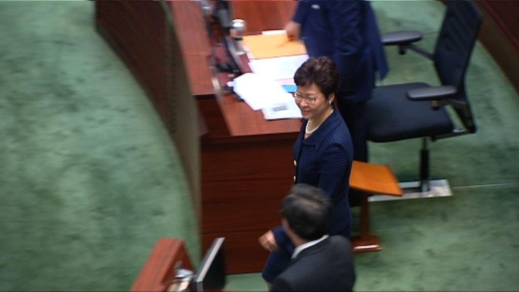 林鄭:調查紅磡站事故範圍包括政府監督表現