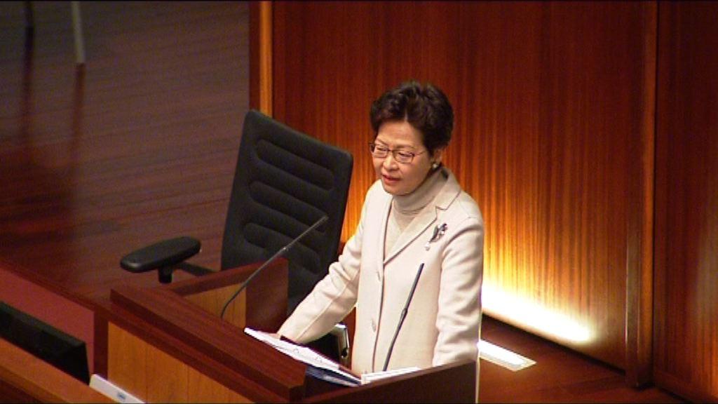 林鄭月底出席立會首次質詢時間