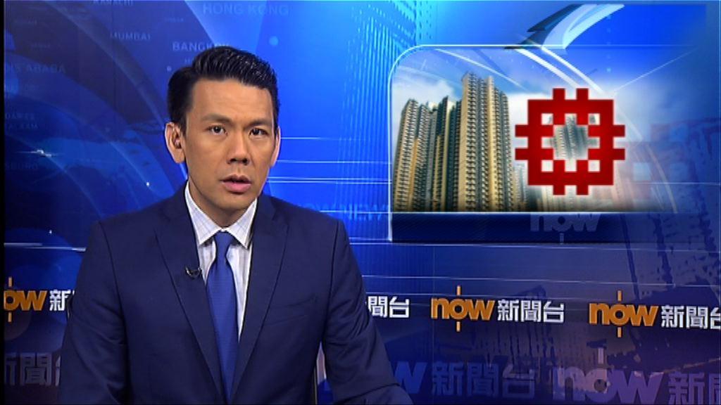 林鄭:正研居屋售價與市價脫勾