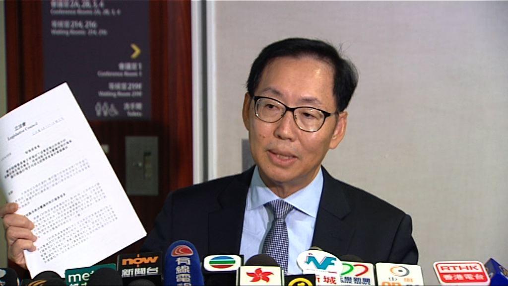 陳健波籲民主派出席非正式會議