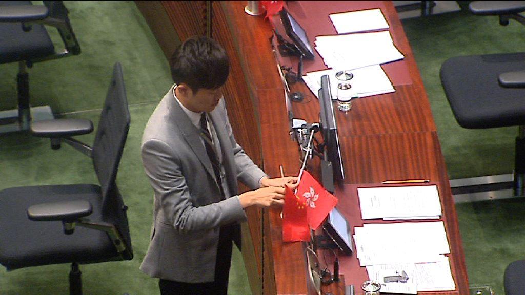 立法會否決譴責鄭松泰動議