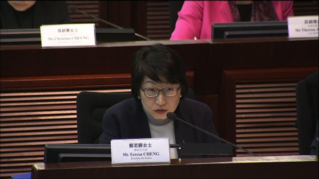 鄭若驊承認有份提供法律意見予選舉主任