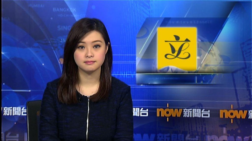 黃毓民僅42項版權修訂獲批
