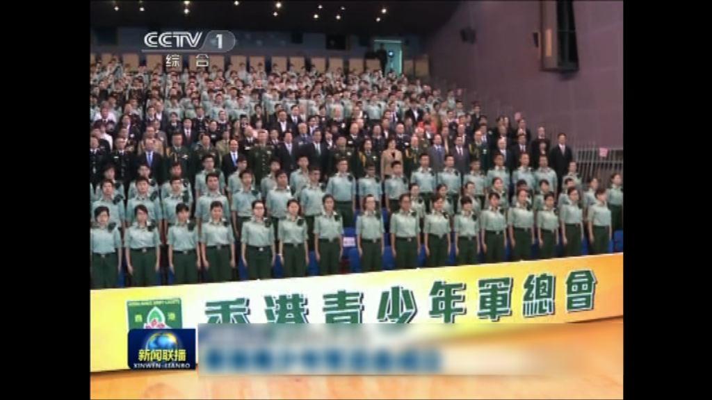 青總成華永會十二年最大單一捐款
