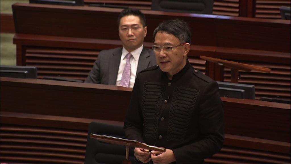 謝偉俊提譴責鄭松泰議案
