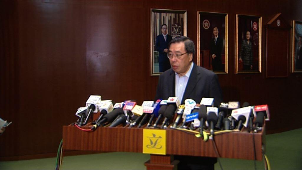梁君彥:不會向前議員助理發放七月薪津