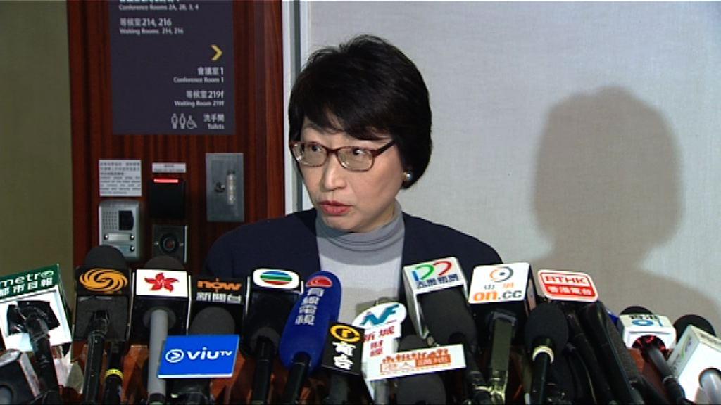 鄭若驊:由選舉主任決定提名是否有效