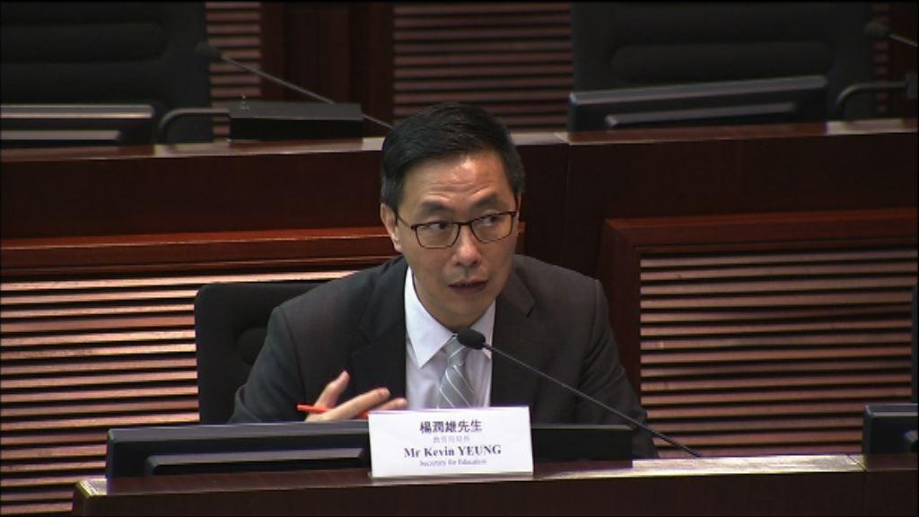 楊潤雄:學位社工定義需與社福界研究