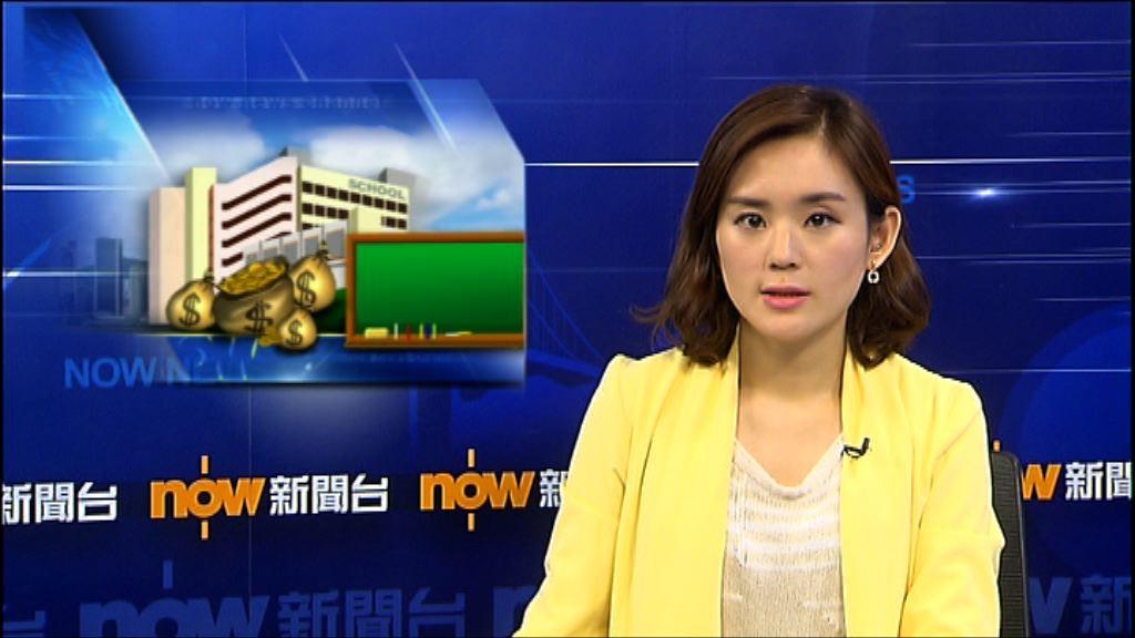 張國鈞冀新學年落實增撥教育經常開支