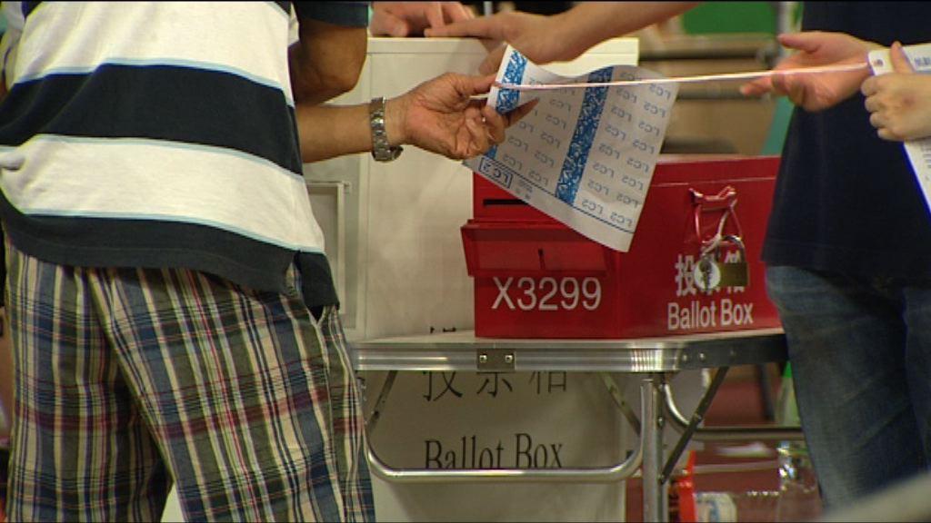 政府倡修例 須持身份證正本投票